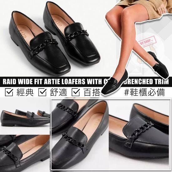 圖片 A P4U 11 底:Raid Wide Fit休閒平底鞋