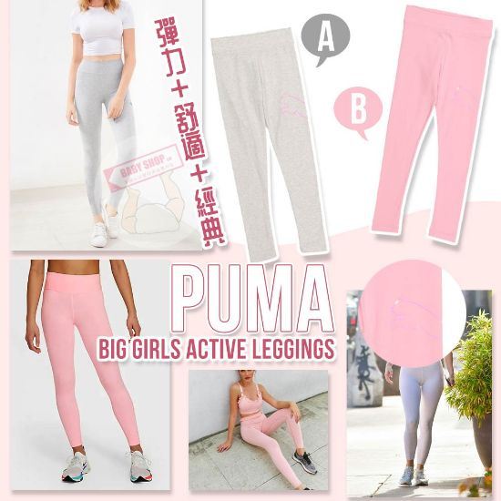 圖片 *貨品已截單*A P4U 11 底:PUMA女中童Legging
