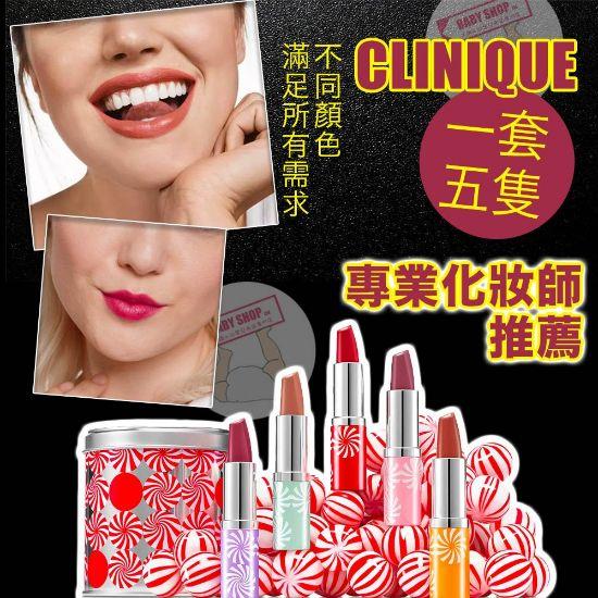 圖片 A P4U 11 底:Clinique 唇釉(一套5支)