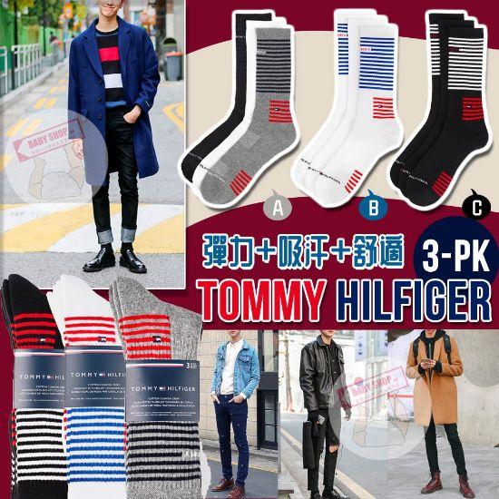 圖片 *貨品已截單*A P4U 11 底:Tommy  Hilfiger 長襪(一套3對)