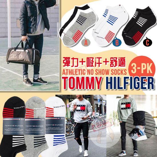 圖片 *貨品已截單*A P4U 11 底:Tommy Hilfiger運動襪(一套3對)