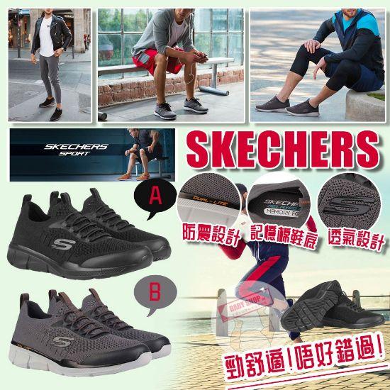 圖片 *貨品已截單*A P4U 11底:Skechers 男款網狀運動鞋
