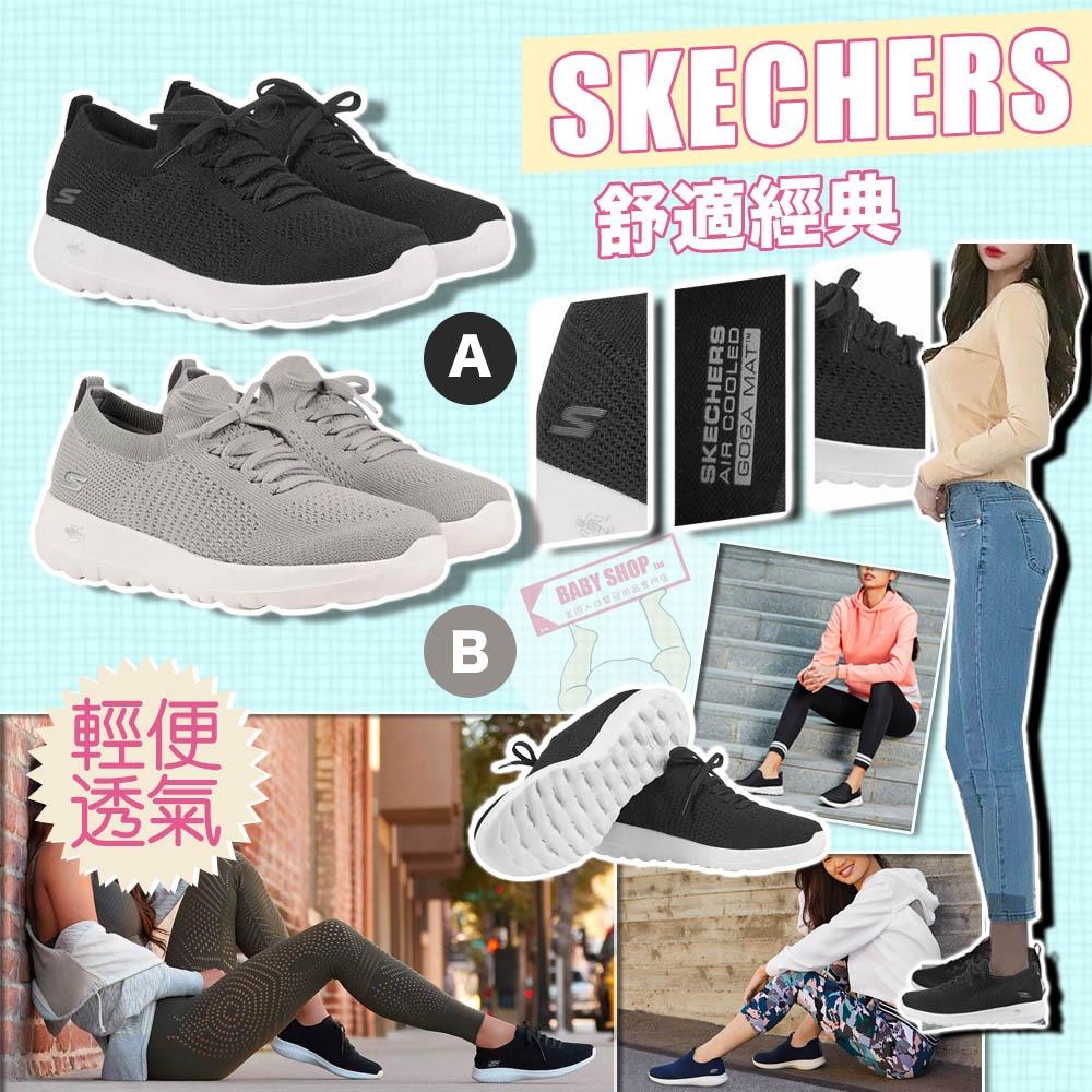 圖片 *貨品已截單*A P4U 11底:Skechers 女款網狀運動鞋
