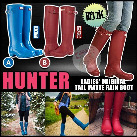 圖片 A P4U 12頭:Hunter Rain Boot 女靴