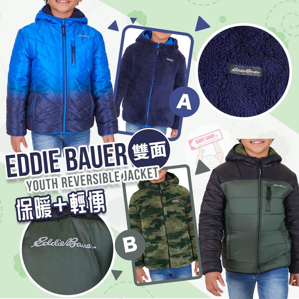 圖片 *貨品已截單*A P4U 11 底:Eddie Bauer 男童雙面外套