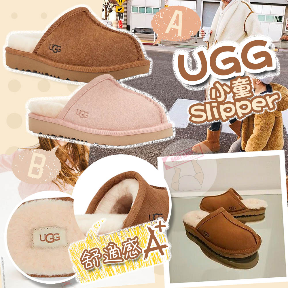 圖片 *貨品已截單*A P4U 12頭:UGG Keegan Slipper 童鞋