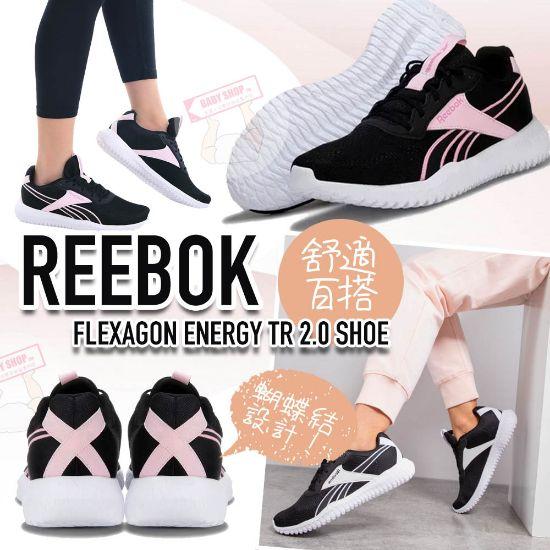 圖片 *貨品已截單*A P4U 12頭:Reebok女運動鞋