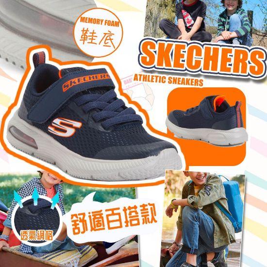 圖片 *貨品已截單*A P4U 12頭:Skechers小童鞋