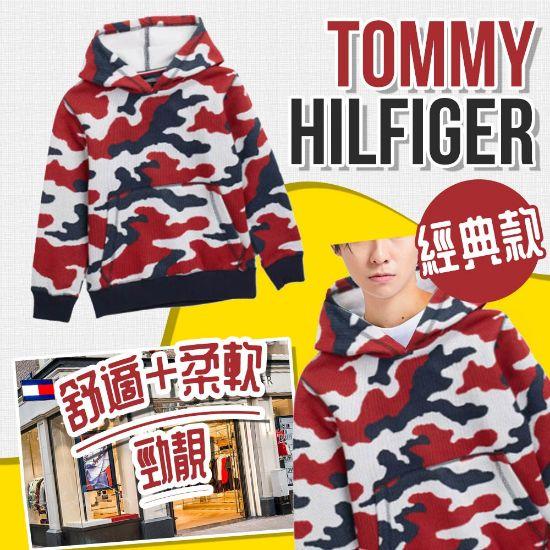 圖片 *貨品已截單*A P4U 12頭:TOMMY HILFIGER中童迷彩衛衣