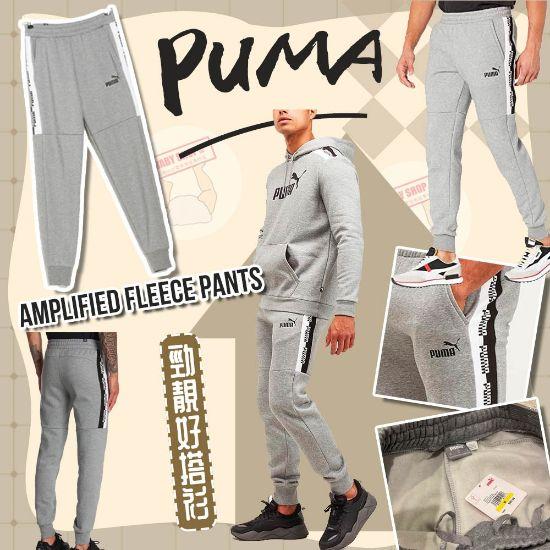圖片 *貨品已截單*A P4U 12頭:PUMA運動褲男裝