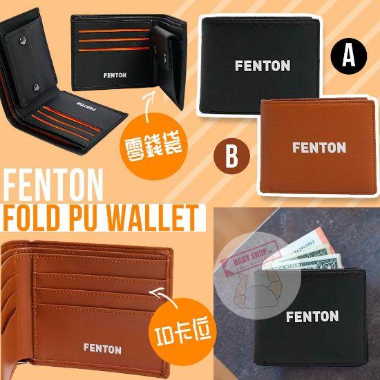圖片 *貨品已截單*A P4U 12頭:Fenton短款錢包