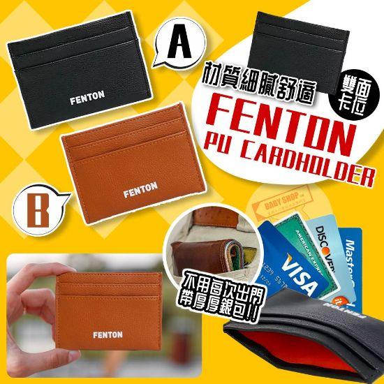圖片 *貨品已截單*A P4U 12頭:Fenton卡包