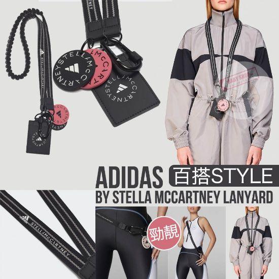 圖片 *貨品已截單*A P4U 12頭:Adidas掛頸卡包