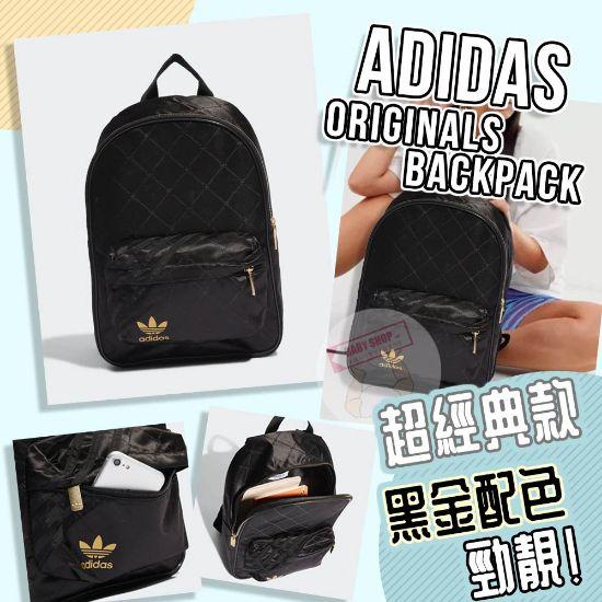 圖片 *貨品已截單*A P4U 12頭:Adidas雙肩包