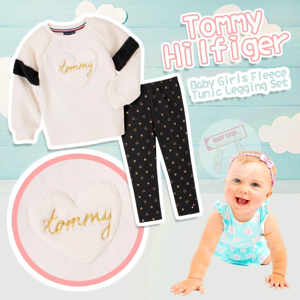 圖片 *貨品已截單*A P4U 12頭:TOMMY HILFIGER小童套裝