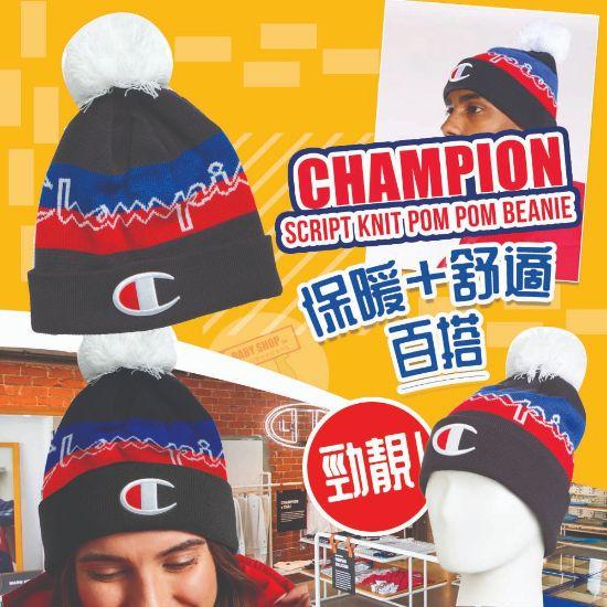 圖片 *貨品已截單*A P4U 12頭:Champion經典logo冷帽