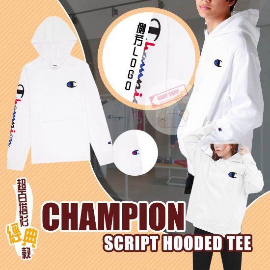 圖片 A P4U 12頭:Champion連帽長袖(白色)