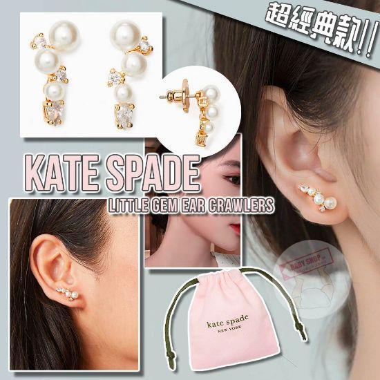 圖片 *貨品已截單*A P4U 12頭: Kate Spade 耳環