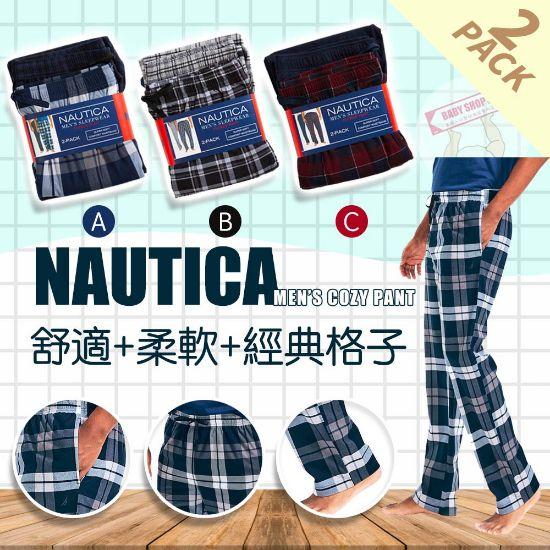 圖片 *貨品已截單*A P4U 12頭:Nautica 長褲居家睡褲男裝(一套兩條)