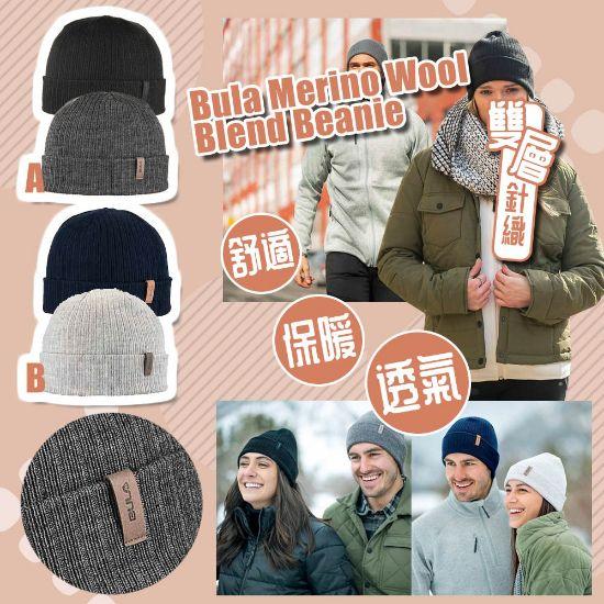 圖片 *貨品已截單*A P4U 12頭:Bula merino wool blend beanie冷帽