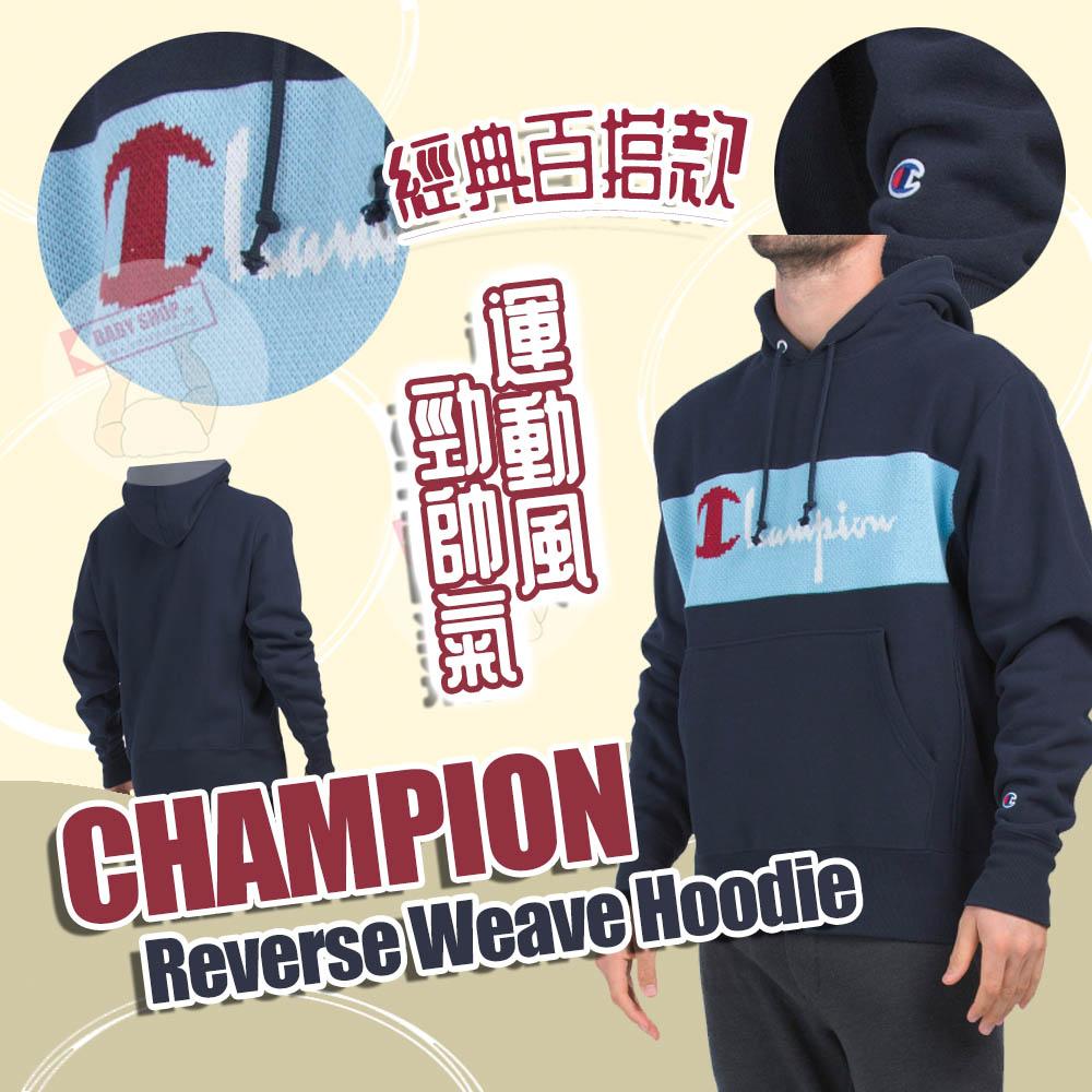 圖片 *貨品已截單*A P4U 12頭:Champion拼針織印花衛衣男