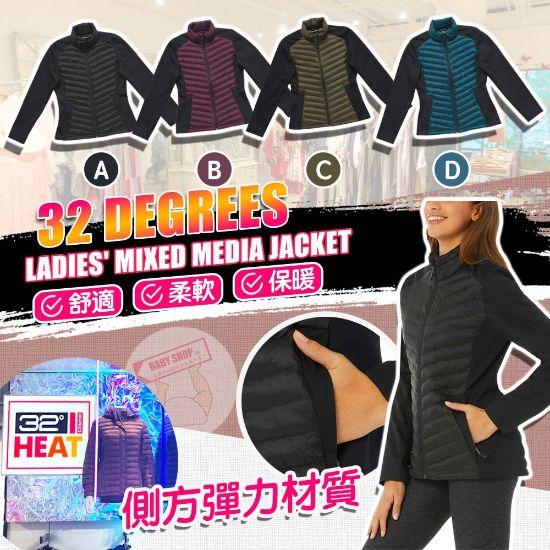 圖片 *貨品已截單*A P4U 12頭:32 Degrees Heat 女裝夾棉保暖外套