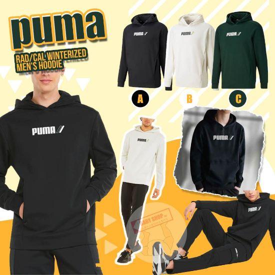 圖片 *貨品已截單*A P4U 12頭:PUMA男經典衛衣